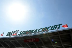 Japanese Grand prix, Suzuka