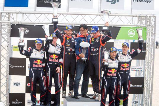 podium, Rally Portugal