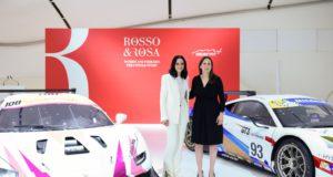 Il Rosso & il Rosa